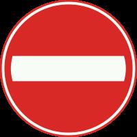 C2 Eénrichtingsweg, in deze richting gesloten voor voertuigen, ruiters en geleiders van rij- of trekdieren of vee