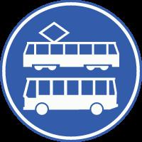 F17 Rijbaan of –strook uitsluitend ten behoeve van lijnbussen en trams en voor andere voertuigen die een ontheffing hebben (zoals taxi's). Verboden voor alle andere voertuigen